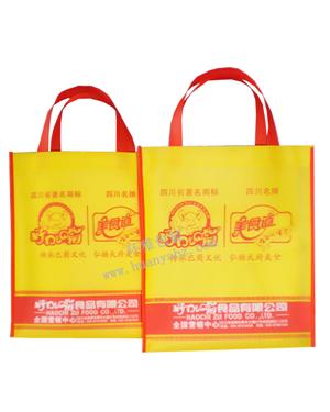 四川环雅包装厂家  专业定制环保食品宣传袋—好吃嘴  广告效益高