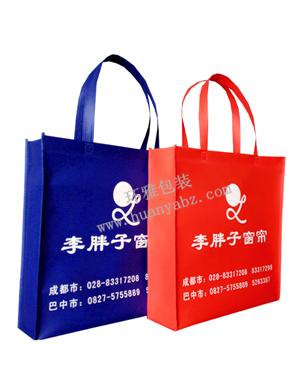西南地区厂家定制横式无纺布广告宣传袋—李胖子窗帘  品种多样 质量可靠
