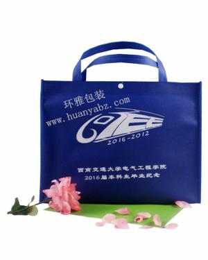 西南交大学校宣传环保加扣袋定制 厂家自主生产无中间环节