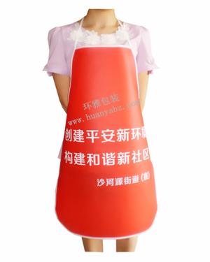 沙河源街道无纺布宣传围裙 免费设计 色彩多元化