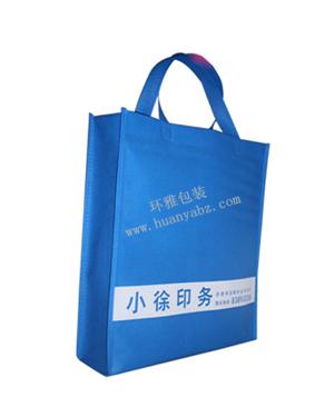 环雅包装设计制作竖式环保广告宣传袋—小徐印务