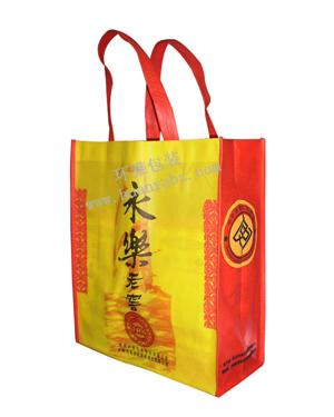 环雅包装竖式环保酒水袋—永乐老窖厂家定制  量大从优