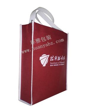 厂家加急定制环雅包装竖式环保袋—材料研究所