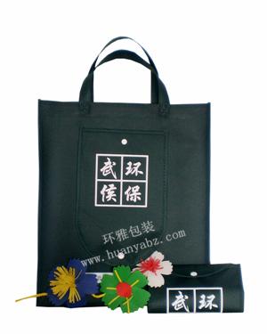 厂家供应武侯环保钱包折叠袋 款式独特 可折叠携带