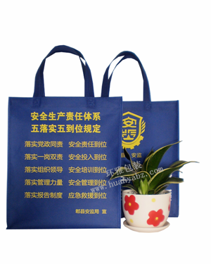 专业定制郫县安监局无纺布宣传袋厂家 无中间环节 价格实惠