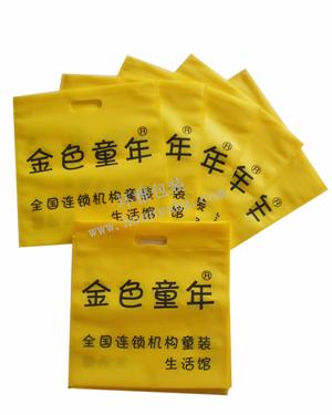 金色童年童装包装袋 打孔平口袋 成都无纺布袋厂家专业定制
