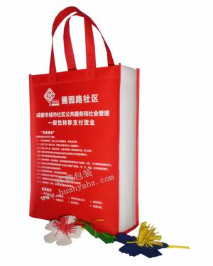 社区宣传环保袋 质优价廉 可按客户要求定制