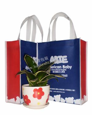 厂价定制爱贝国际学校宣传环保袋 精工细致 交货及时