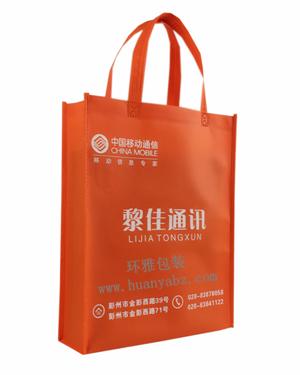 彭州手机通讯袋定制 美观时尚 9年专业制袋厂家生产