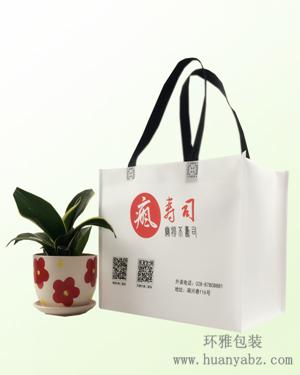 【环雅包装】厂家定制疯寿司食品包装袋 无纺布食品袋 量多价低