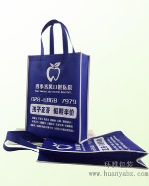 四季春风宣传环保手提袋 【环雅包装】厂价直销