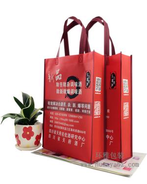 天府名优酒水包装袋提供商 环雅无纺布包装袋厂家 实体工厂