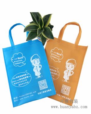 厂家供应社区宣传环保袋 色彩多元化 美观环保实用