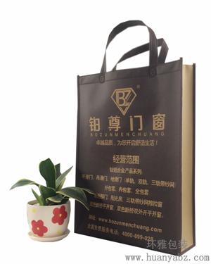 铂尊门窗广告宣传环保袋 环雅专业化量身定制 诚信经营