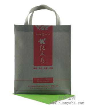 环保袋厂家设计制作成都世纪文采环保手提袋 可循环使用 宣传效果明显
