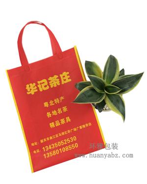 加急供应广东无纺布手提袋 成都无纺布袋厂家保质保量交货及时