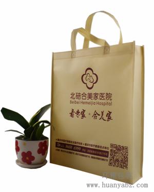 供应重庆环保手提袋 医院宣传环保袋  保质保量