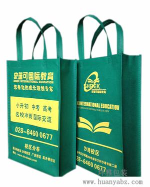 史瑞可国际教育学校宣传袋 成都环保袋厂家直销 一手好货源