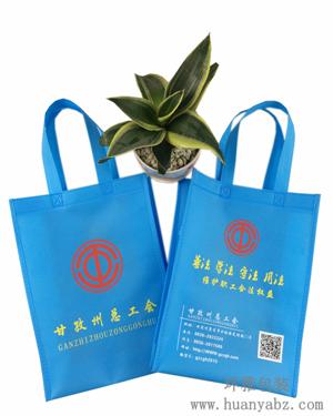 厂家供应甘孜州总工会宣传环保袋 设计新颖 量身定制