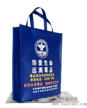 厂家订制成都环保袋 无纺布手提袋 印刷精美 免费设计