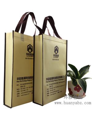 无纺布尼龙手提袋 个性化广告环保袋定制 环雅包装24小时响应机制