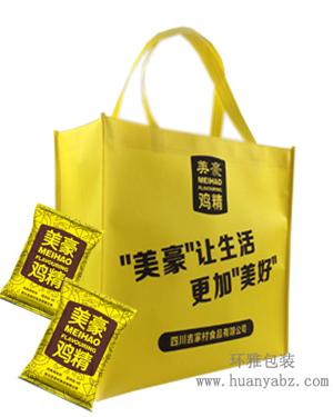 加急定制美豪鸡精环保包装袋 无纺布食品包装袋 交货0误差