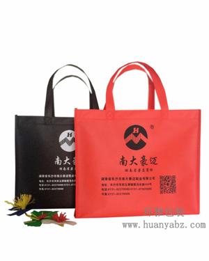湖南鞋类包装袋 无纺布环保袋 无纺布袋厂家一站式生产