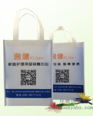 眉山环保袋定制厂家 9年专业定制无纺布广告袋 环保宣传袋