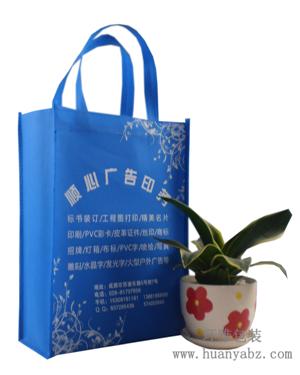 成都环保袋厂家专业定做广告公司宣传袋 无纺布手提袋 免费设计
