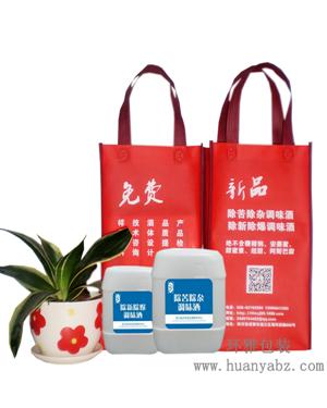 厂家供应成都无纺布酒水包装袋 食品包装袋 环保手提袋