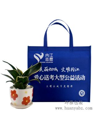 厂家定做内江环保袋 广告宣传袋 无纺布手提袋 广告宣传效果持久