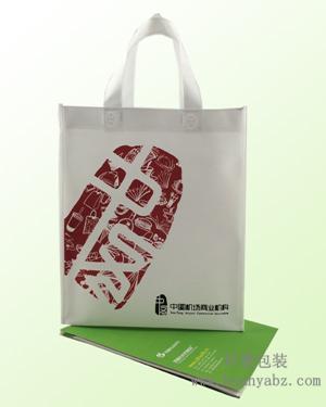 厂家提供中图机场广告宣传环保袋定制 支持来图来样定做 品质保证