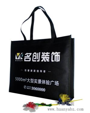 无纺布袋厂家支持装饰公司广告宣传袋定制 免费设计打样
