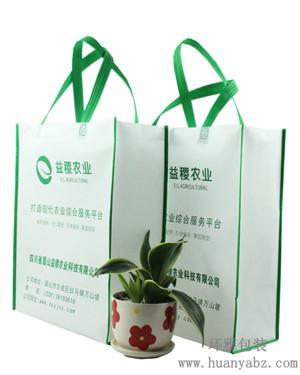 眉山广告环保袋定制 环保袋厂家直接生产 质优价廉