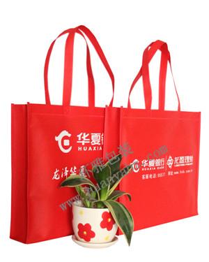 华夏银行环保宣传袋定制 成都环保袋厂家专业生产