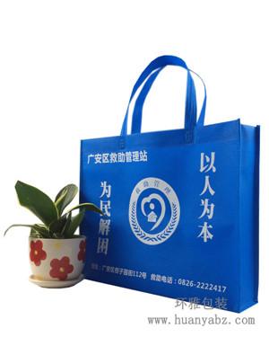 广安无纺布宣传袋定做 环保手提袋定制 厂家直销 价格实惠