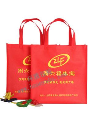 周六福珠宝宣传袋 无纺布广告袋 广告环保袋定制 广告效果持久