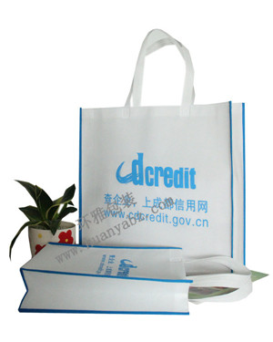 定制成都无纺布广告宣传袋 环雅包装厂家直接定制生产