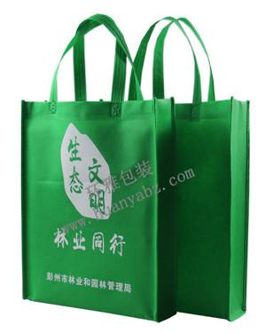 成都林业管理局无纺布宣传袋定做 价格实惠 性价比高