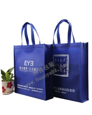 自贡环保袋定制厂家 厂家直销爱尔眼科广告宣传袋 出货迅速