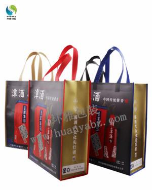 无纺布袋厂家专业定制潭酒包装环保袋 彩色覆膜袋 时尚耐用