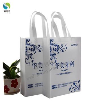 内江华美牙科宣传环保袋 无纺布广告袋 专业订制 价格实惠
