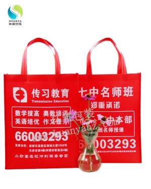 成都知名无纺布袋生产厂家 供应无纺布学校宣传袋 广告效果持久