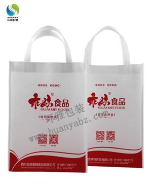 无纺布食品包装袋 魔术贴无纺布袋 款式新颖 免费设计