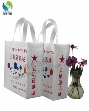【手机通讯】无纺布广告袋 环雅无纺布袋厂家免费设计生产