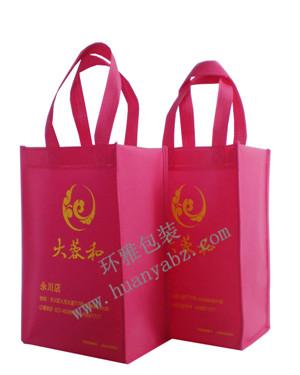 【酒店专用】无纺布宣传袋 广告环保袋 环保袋厂家提供免费设计
