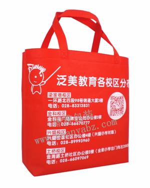 【学校宣传】无纺布广告袋 无纺布简易叉底袋 质优价廉