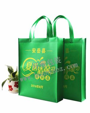 政府宣传环保袋 无纺布手提袋定制 免费设计排版