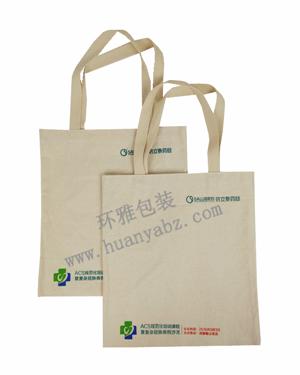 帆布袋定做 环保袋厂家9年专业定制生产