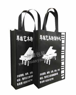 【培训学校】宣传环保袋 环保袋定制厂家专业定制批发